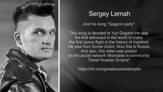 Музыка России | Кармен | Cool russian music box | Carmen | Gagarin Party