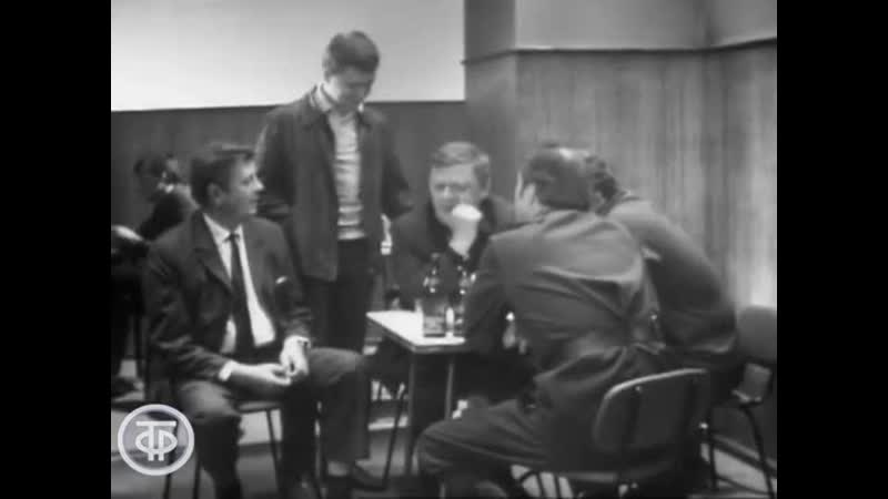 День за днем Часть 1 Серия 7 Июль 16 пятница 1971