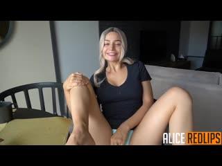 Alice Redlips Morning Of Pornostar (Porn Hardcore Anal Sex Fuck Ass lick Milf Mom Squirt GangBang Порно Gonzo Секс Анал xxx)