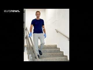 Навальный призвал к санкциям ЕС против российских олигархов (27 нояб. 2020 г.)