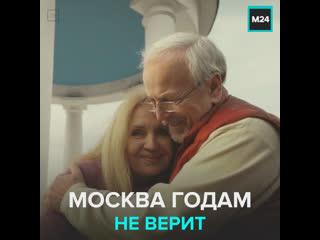 Место встречи  парк Горького  Москва 24