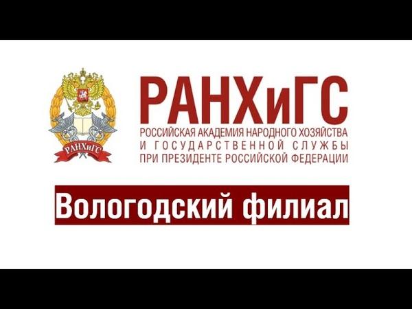 Зимин Александр Викторович Глава Вытегорского муниципального района