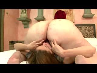 BBW Big Butt Granny Lesbians