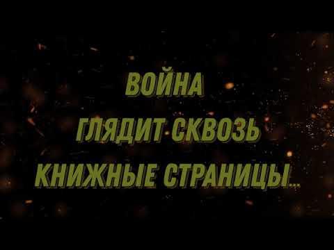 Александр Алексеевич Шныриков Мемуары Г К Жукова