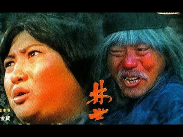Великолепный мясник (кунг-фу, Само Хунг, 1980 год)