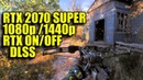 Metro Exodus RTX 2070 Super OC | 1080p 1440p Extreme/Ultra RTX/DLSS ON/OFF | FRAME-RATE TEST