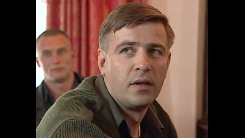 Разборка Отрывок из фильма Бандитский Петербург В В Бортко