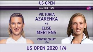 Виктория Азаренко - Элизе Мертенс 1/4 US Open 2020 Victoria Azarenka - Elise Mertens