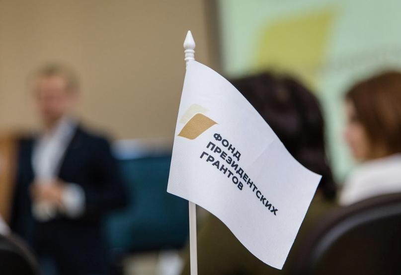17 сентября семинар по грантрайтингу в Общественной палате, изображение №1