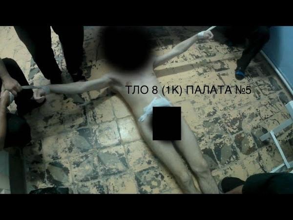 18 Разоблачение пыточного конвейера в ОТБ 1 УФСИН по Саратовской области Фото пыток из пресс хат