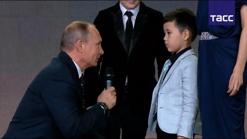 Путин границы России нигде не заканчиваются Президент провел мини экзамен по географии для детей
