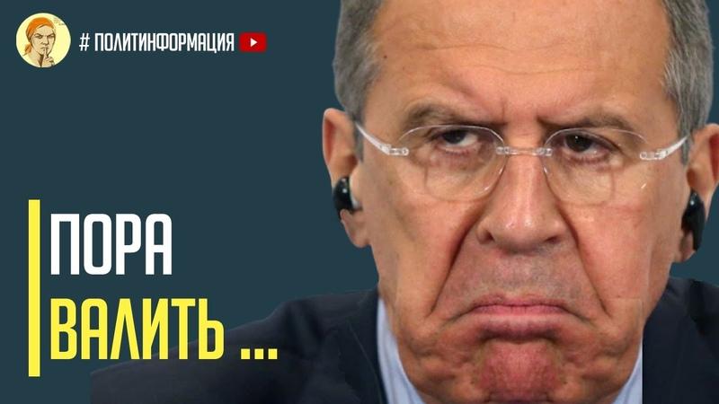 Срочно Окружение Путина в панике лишение гражданства заморозка счетов конфискация недвижимости