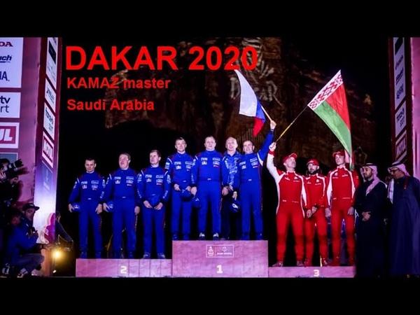 Dakar 2020 KAMAZ master Saudi Arabia