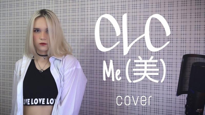 RUS SUB CLC ME 美 cover