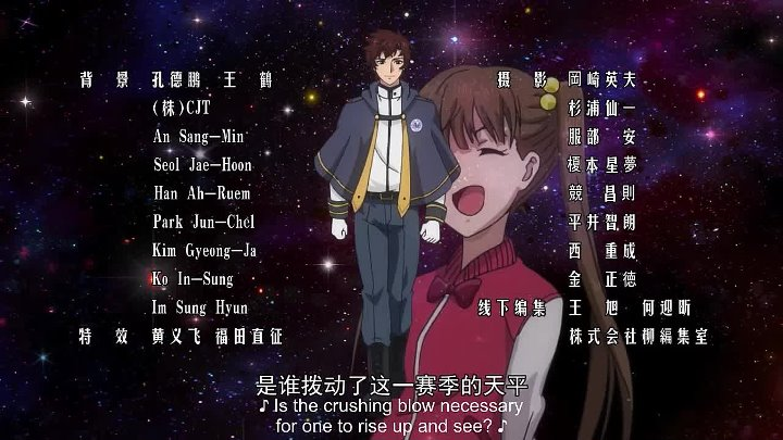 Озвучка 12 серия Маг на полную ставку 3 Quanzhi Fashi III Amazing Dubbing