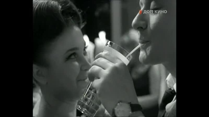 Твист и Капкан Фрагмент из фильма Берегись автомобиля