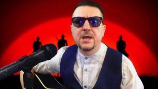 Медная монета. Монгол Шуудан. (cover version )вокальный дуэт   Р.Е.mix