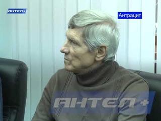 Антел+, «Вести», Рабочее заседание актива совета ветеранов, 24 марта 2020 г.