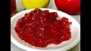 Варенье из ЯБЛОК И СЛИВ Восточная Сказка. Сливово - Яблочный Джем. Изумительный вкус!