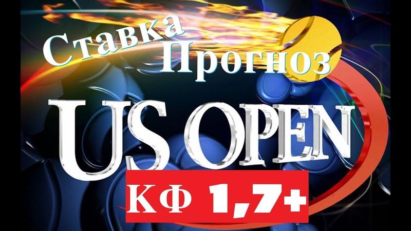 🏆 US OPEN Ставка на матч ✅ Харрис VS Чеккинато ✅ Бесплатный прогноз