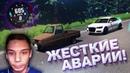 Самые жесткие аварии на Audi A6! Beam NG Drive