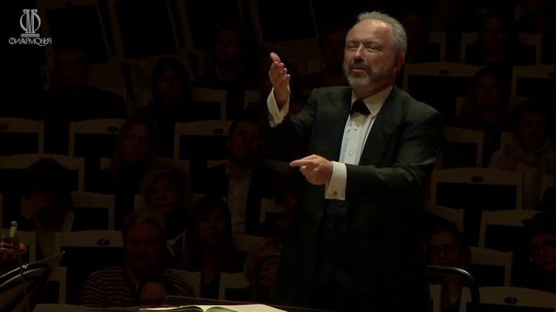 Dmitry Sitkovetsky Boris Belkin Svetlanov Symphony Orchestra