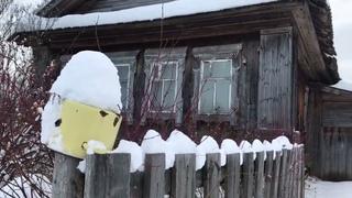 Нетронутый заброшенный дом в глухих местах.
