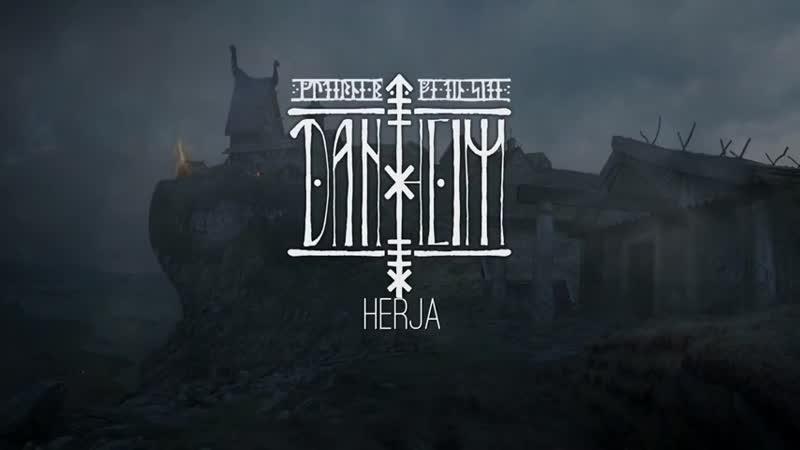 Danheim_-_Herja_(Full_Album_2018)_-_Viki.mp4