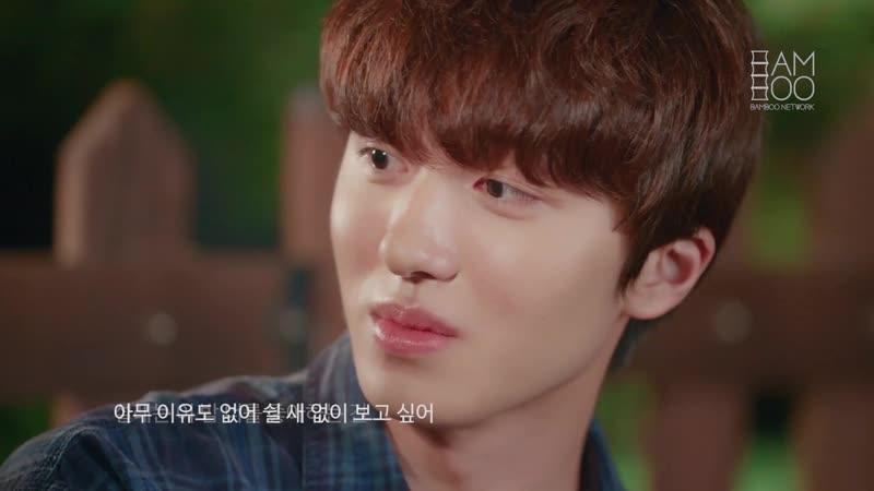 Baek Ji Woong 백지웅 The Truth Is 사실은 Love As You Taste OST
