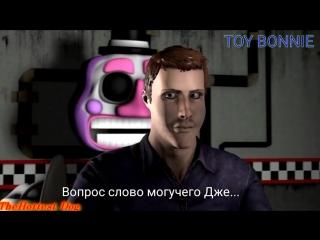 Прикол FNAF Ultimate Custom Night(с субтитрами на русском)