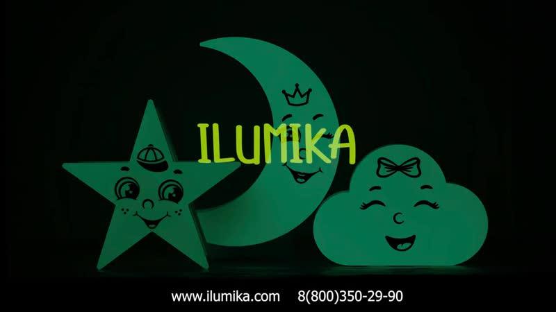 Оформляем наклейками смайликами на фигуры ILUMIKA