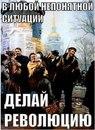 Личный фотоальбом Евгения Дьякова
