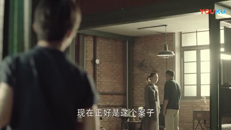 镇魂 [17/40] / Guardian 17 赵云澜被拍倒沈巍怒发泰拳警告
