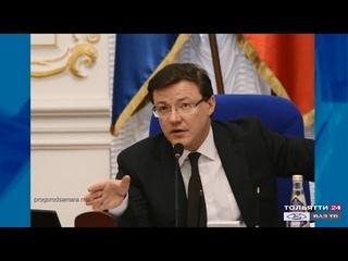 Заседание фракции партии «Единая Россия» («Новости Тольятти» )