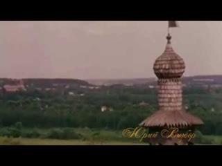 Юрий Визбор - Звенигород