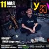 УМКА в Севастополе l 11 МАЯ 2018 l ВЕТЕР 2.0 R.C