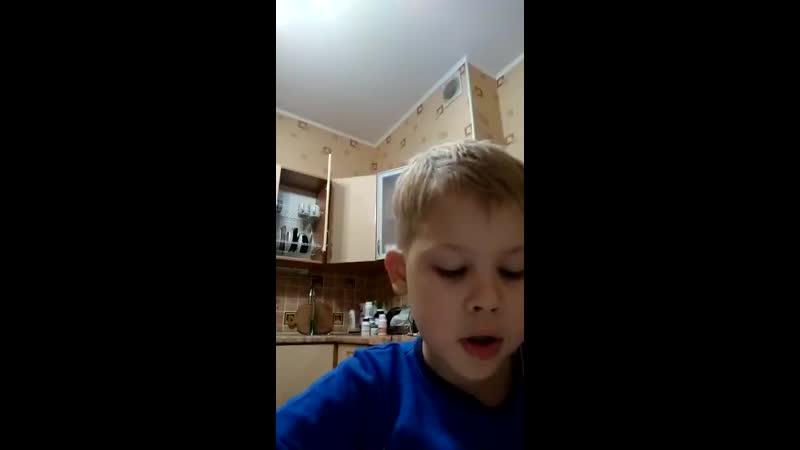 Саша Unit 8 1 Help me find Ollie