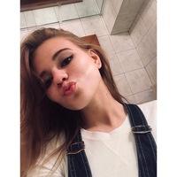 AlinaEfimowa