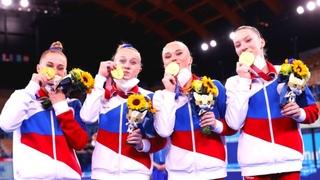 Олимпиада 2021 в Токио. Российская сборная побила рекорд по количеству медалей