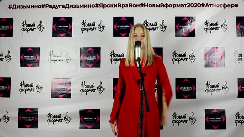 Участница №1 Скворцова Елизавета