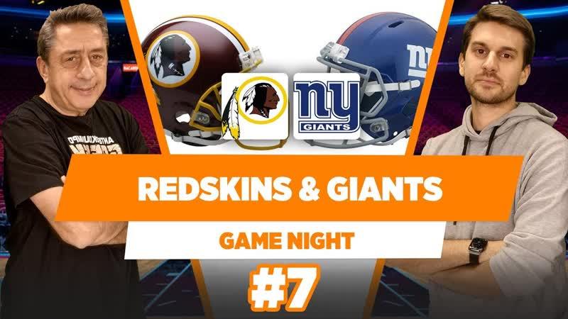 Washington Redskins New York Giants Tarihi ve Efsaneleri - Murat Murathanoğlu - Game Night 7