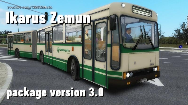 OMSI 2 Ikarus Zemun package version 3.0