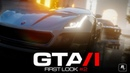 Grand Theft Auto VI First Look Part 2 : December 2020 (Project Americas)