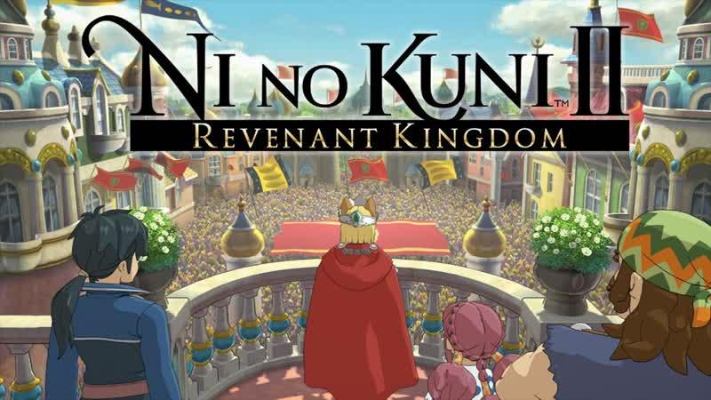 Ni no Kuni II Revenant Kingdom - прохождение 5 часть