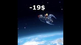 """""""-$19"""" - Белка и Стрелка"""