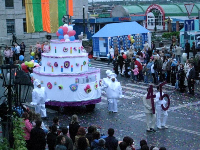 Виват — Карнавал!, изображение №13