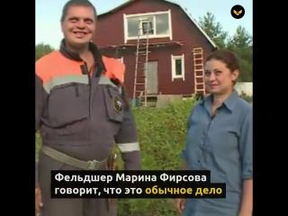 В Новгородской области скорая шла к пациентке 4 км по болотам