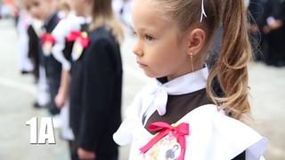 """Лицей им. А.С.Пушкина - г.Кишинев - выпускной 4 """"А"""" класса - 2017"""