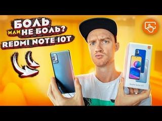 СТОИТ ЛИ брать Redmi Note 10T?   Чем 10T ОТЛИЧАЕТСЯ от других Redmi Note?   ОБЗОР