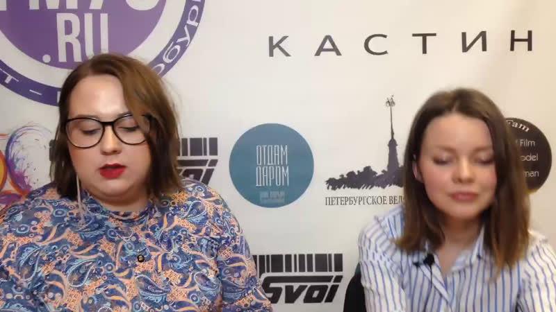 Петербургское Сообщество Блогеров — Live